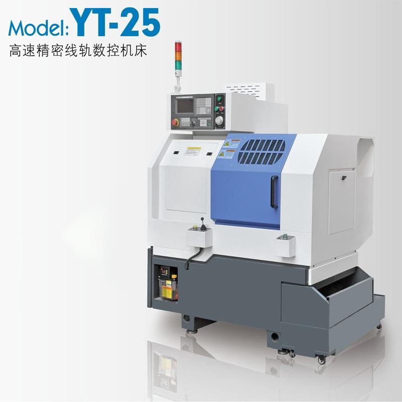 北京高速精密线轨数控机床  YT-25