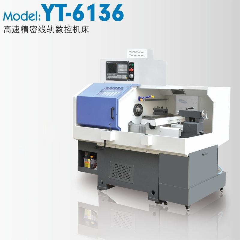 高速精密线轨数控机床 YT-6136